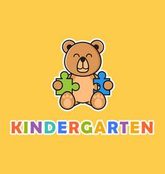 Bear mascot kindergarten logo vector