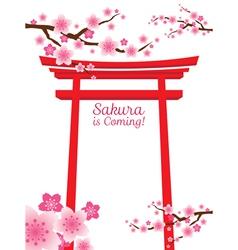 Sakura Gate vector