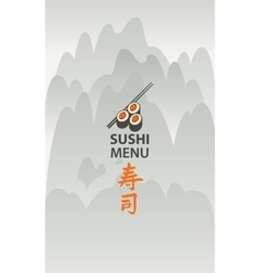 restaurant of Japanese cuisine with sushi vector image vector image