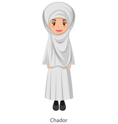 a woman wearing chador islamic traditional veil vector image