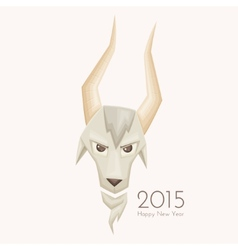 Goat With Straight Horns vector