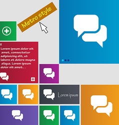 Speech bubble Think cloud icon sign Metro style vector image