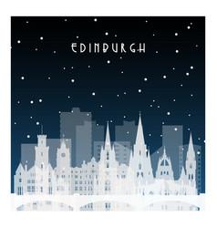 winter night in edinburgh night city vector image