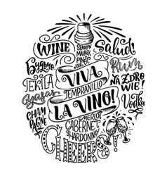 Funny typography poster with quote about wine vector