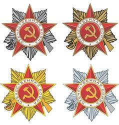 Star of the soviet order of Patriotic War vector