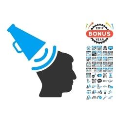 Propaganda Megaphone Icon With 2017 Year Bonus vector image