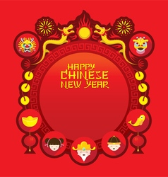 Chinese New Year Icons Label and Frame vector