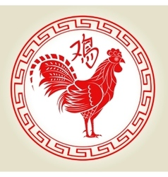 Chinese zodiac paper rooster vector