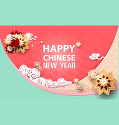 happy chinese new year asian traditional floral vector image