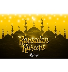 Religious background design for ramadan and eid vector