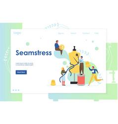 Seamstress website landing page design vector