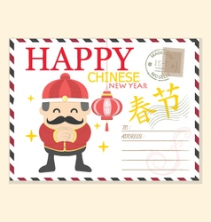 Template Happy Chinese New year postcard vector image vector image