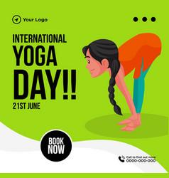 International yoga day banner design vector