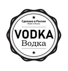 Russian vodka label stamp vector