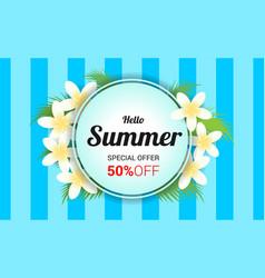 summer plumeria flowers frame or summer floral vector image
