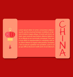 chinese round red lamp ball oriental lantern vector image vector image