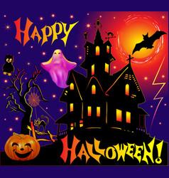 holiday adduction pumpkin house cat lightning vector image