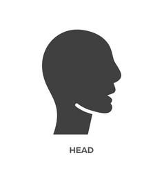 Head glyph icon vector