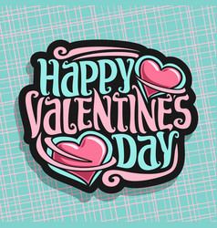 logo for st valentines day vector image vector image