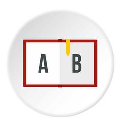 children abc icon circle vector image