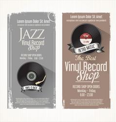 vinyl record shop retro grunge banner vector image