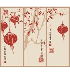 Japanese style background vector image