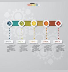 5 steps order timeline template for your design vector image