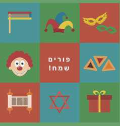 purim holiday flat design icons set with text in vector image