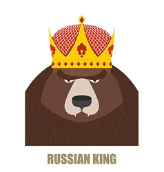 Russian King Bear in Golden Crown of a wil vector image vector image
