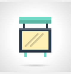 empty light box flat color icon vector image