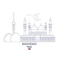 baghdad city skyline vector image