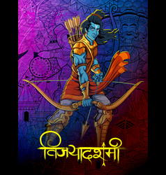 Lord rama in navratri festival of india poster vector