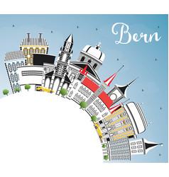 bern switzerland city skyline with color vector image