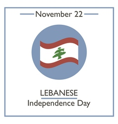 Lebanese Independence Day vector image
