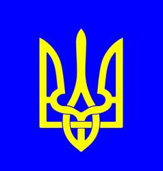 ukraine coat arms ukrainian trident stamp vector image