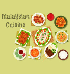 malaysian cuisine icon of dinner with dessert vector image