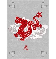 Abstract dragon vector