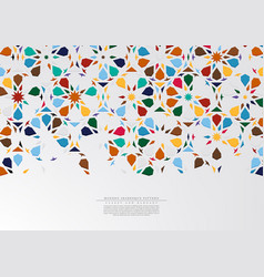 modern arabesque hexagonal pattern colorful vector image