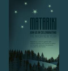 Nz matariki maori new year poster vector
