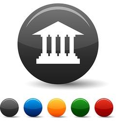 Exchange icons vector image