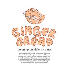 Ginger bread logo bakery set vector