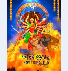 goddess durga in happy durga puja subh navratri vector image