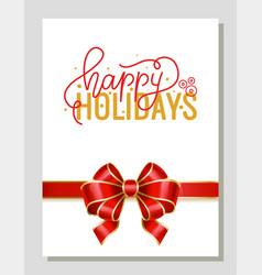 happy holidays celebration xmas and new year vector image