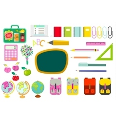 School stationery supplies clip art objects vector image