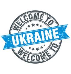 Welcome to ukraine blue round vintage stamp vector