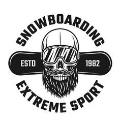 bearded skull of snowboarder in ski glasses emblem vector image