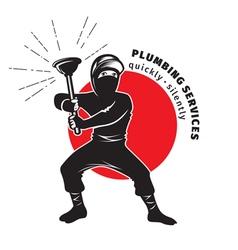 plumber ninja vector image