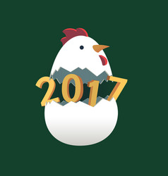 Rooster 2017 chinese new year flat 3d greeting vector