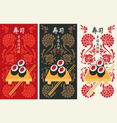 sushi menu with chopsticks sushi and hieroglyph vector image