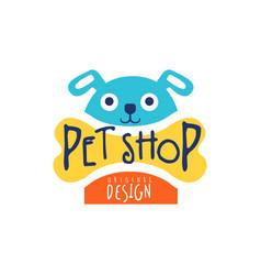 pet shop logo template original design colorful vector image vector image